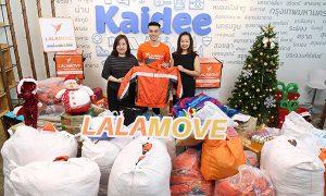 Lalamove_Kaidee