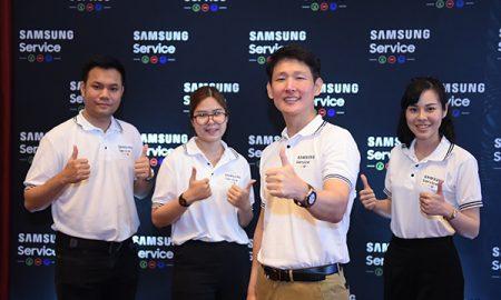 Samsung Service 1