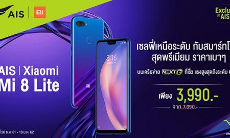 Xiaomi Mi8Lite_Share_1200x630