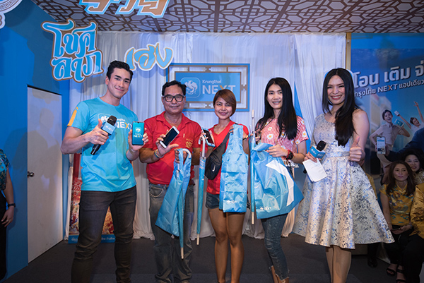ณเดชน์ ร่วมกิจกรรม ณ บูธ กรุงไทย NEXT งานตรุษจีนนครสวรรค์ (4)