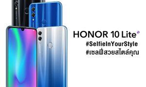 Honor 10Lite_Main