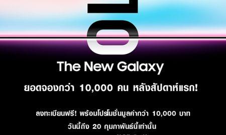 Samsung_Blind-booking