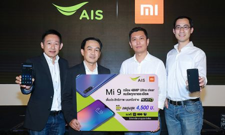 190325 Pic AIS ผนึก Xiaomi ตอกย้ำความเป็น Strategic Partner เปิดจอง Mi 9 ที่เดียวในไทย_1