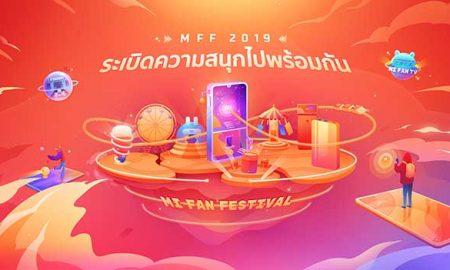 2019MFF-kv-Thailand