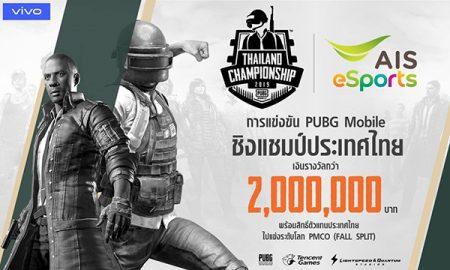 Banner - PUBG Mobile Thailand Championship 2019