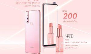 Vivo-V15-Blossom-Pink