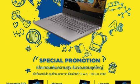 F-Leaflet-Demand-Gen-260419