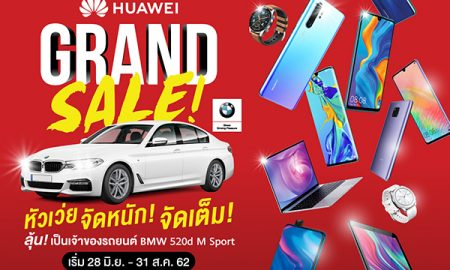 HUAWEI Grand Sale  (4)