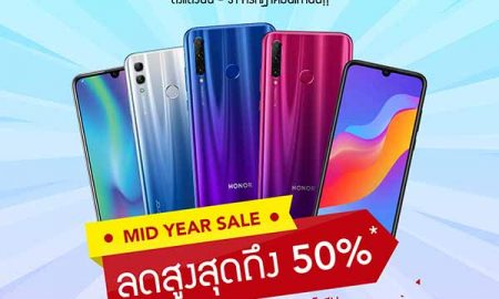 HONOR_Midyear Promotion