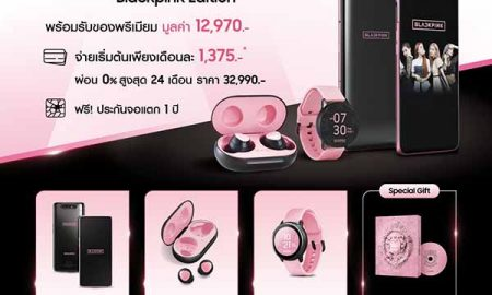 Samsung Galaxy A80 Blackpink Edition1_