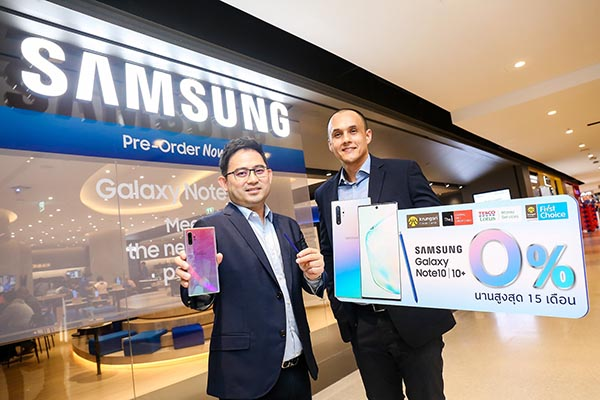 Samsung Note10 x Krungsri promotion (1) - resized