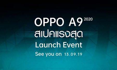 KV_OPPO A9 2020_Launchjpg