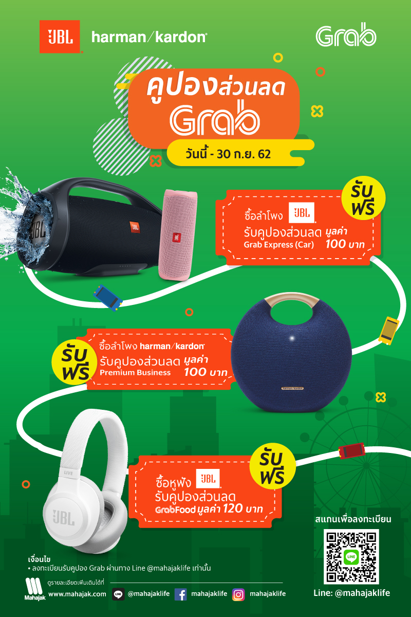 Promotion-Grab_Mahajak