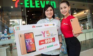 HUAWEI Y5 2019 Execlusive deal True+7-11 (2)