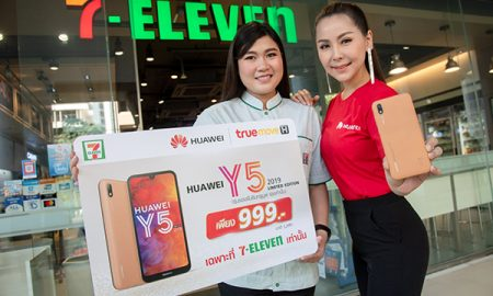 HUAWEI Y5 2019 Execlusive deal True+7-11 (2)