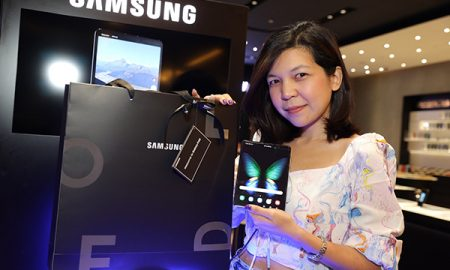 Samsung Galaxy Fold - Be the first (1).