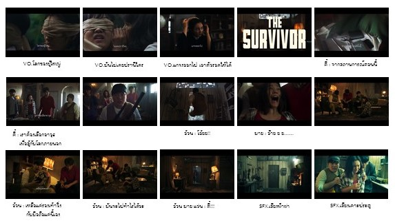 TrueMoney The Survivor_storyboard