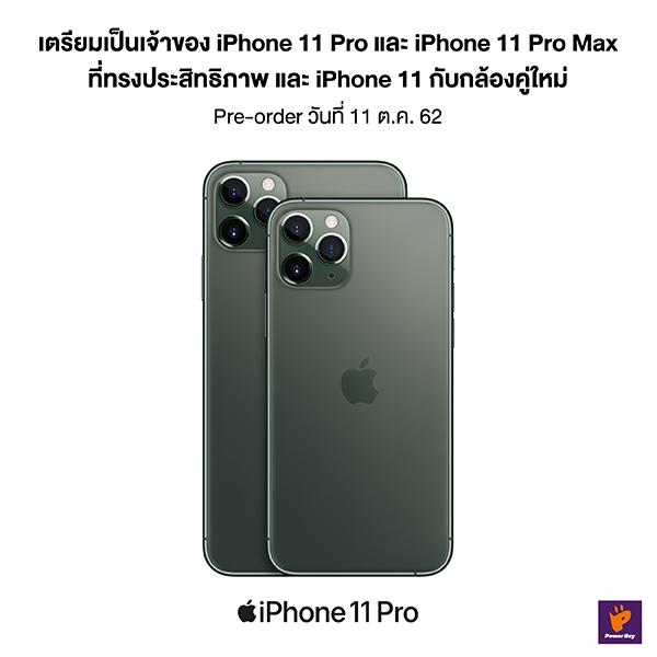 TME2019_Apple