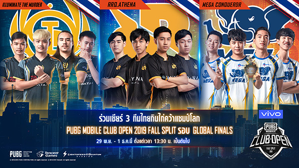 PMCO 2019 Fall Split Global Finals