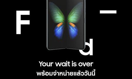 Samsung Galaxy Fold_
