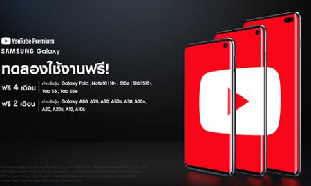 Samsung x YT Premium_Horizontal