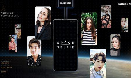 Space Selfie  PR AW