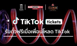 TT_Ticket1