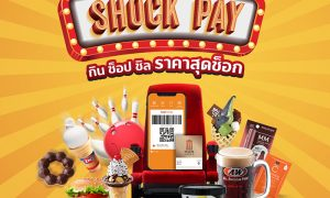 TrueMoney Shock Pay Campaign