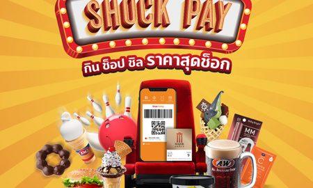 TrueMoney Shock Pay Campaign