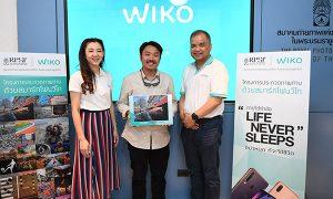Wiko (2) ผู้ชนะเลิศ