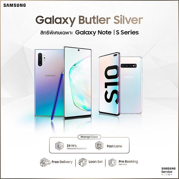 02_Galaxy S l Note
