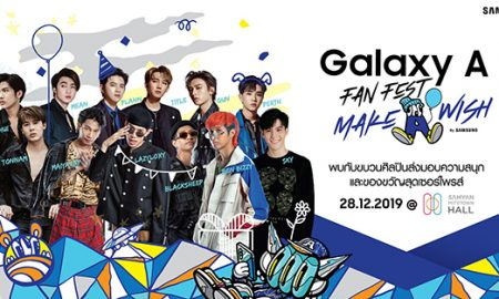 KV_GALAXY A FAN FEST I MAKE A WISH_OPTION C_281119