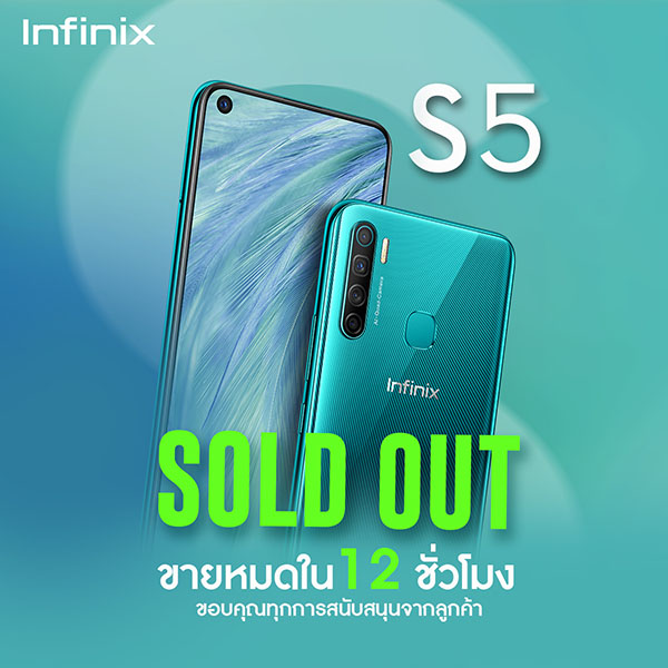 Infinix Success Photo