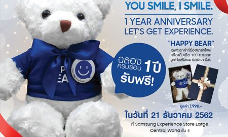 NM_AW_141219_SES_Poster_Happy Bear(font)_02