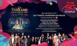 Thailand Countdown 2020