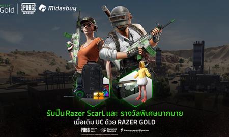 1200x628_RZG_PUBGM_ScarLEgg_FB