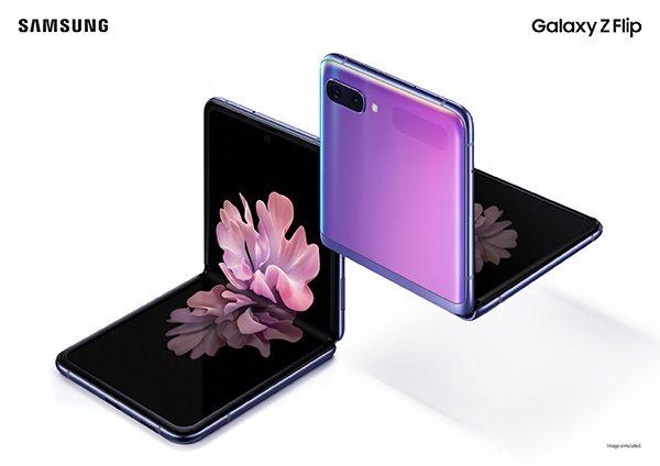 02 Galaxy Z Flip_Main KV