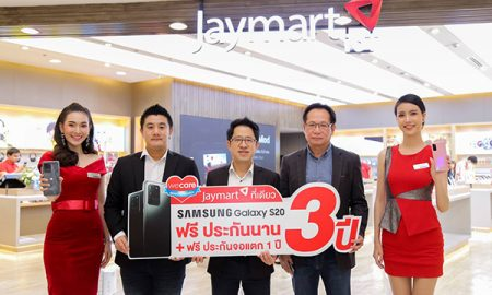 Jaymart+Samsung