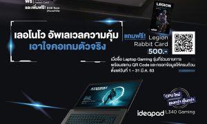 DG-Q4-Leaflet_20200228_Create