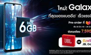 Samsung Galaxy M31_Lazada Pre-order