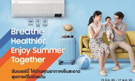 Samsung Summer Promotion_MAIN