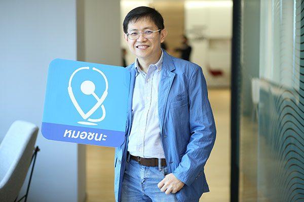 ดร.อนุชิต อนุชิตานุกูล ตัวแทนทีมพัฒนาร่วมประชาชน เอกชนและภาครัฐ ผู้พัฒนาแอปพลิเคชัน (2)