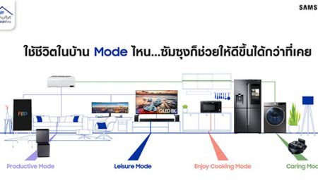 00_Samsung_Living Mode_MAIN