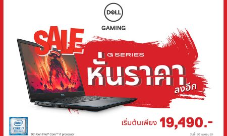 Dell_G Series Promox