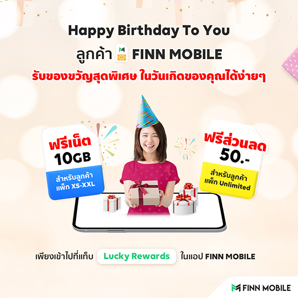 FINN MOBILE LuckyRewards (2)_HBD