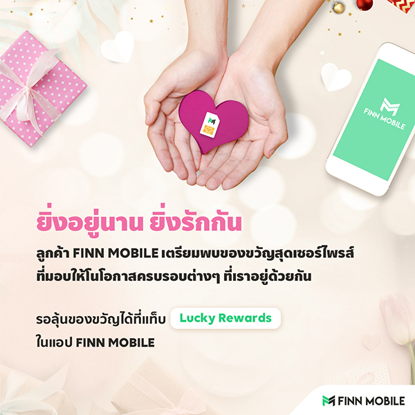 FINN MOBILE LuckyRewards (3)_Anniversary