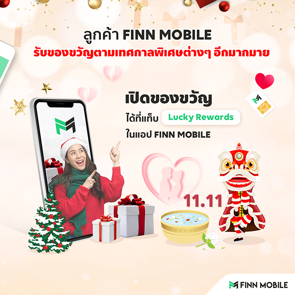 FINN MOBILE LuckyRewards (4)_ Festive