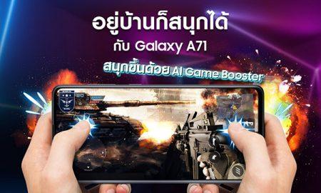 Galaxy A71 Gaming 01