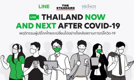 LINE LIVE for Business - Thailand Now and Next AW_TH