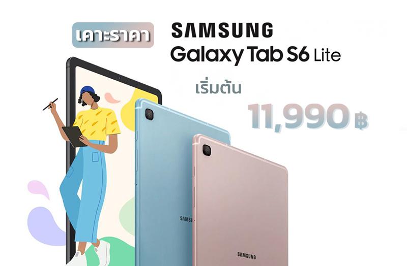 000-Samsung-Galaxy-Tab-S6-Lite